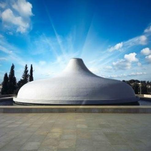 מוזיאון ישראל - The Israel Museum