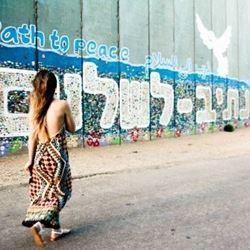 נתיב לשלום - Path to Peace