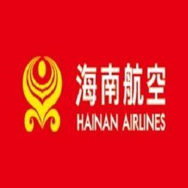 לוגו הנייאן איירליינס - Hainan Airlines Logo