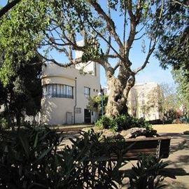 """מוזיאון חוסמסה יד ל""""הגנה""""- Hosmasa yad la """"Haganah"""" Museum"""