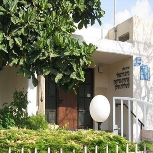 המוזיאון והארכיון לתולדות חולון - Museum and Archives of the History of Holon