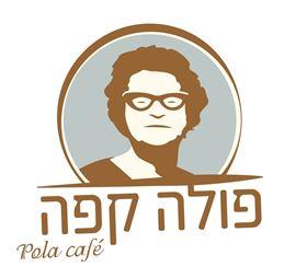פולה קפה לוגו - Pola Cafe Logo
