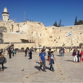 Picture of Five ways to celebrate Jesus in Israel