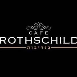 לוגו קפה רוטשילד - Logo Cafe ROTHSCHILD