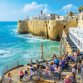 Picture of Israel's culinary heartland