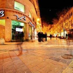 כיכר ציון - Ziyon Square