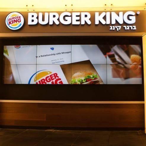 ברגר קינג - Burger King