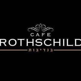 לוגו קפה רוטשילד -Logo Cafe ROTHSCHILD