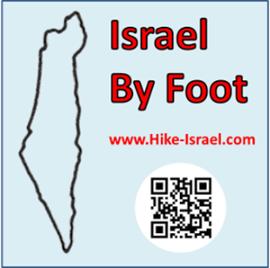 ישראל דרך הרגליים לוגו - Israel By Foot Logo