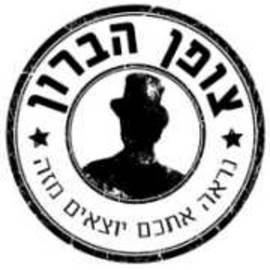 צופן הברון לוגו -the Baron's Code Logo