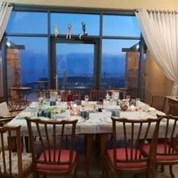 Dining Room-חדר אוכל