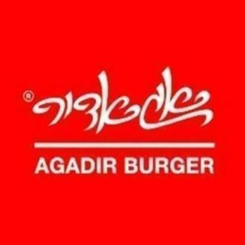לוגו אגאדיר - Logo Agadir
