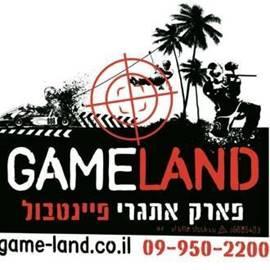 פיינטבול שפיים לוגו - Game Land Logo