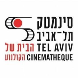 Cinematheque Logo - לוגו סינמטק
