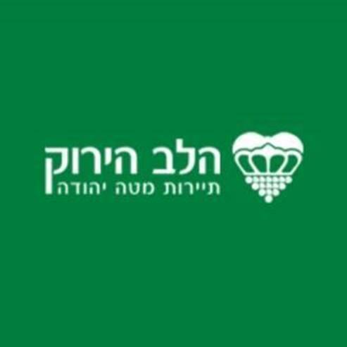 Mateh Yehuda tourism website Logo - תיירות מטה יהודה לוגו