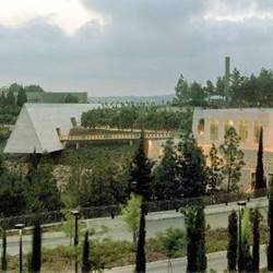 יד ושם מבט מבחוץ - Yad Vashem outside look