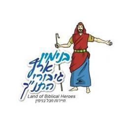 go binyamin logo - תיירות חבל בנימין לוגו