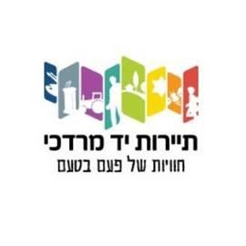 תיירות יד מרדכי לוגו - Yad Mordechai Tourism Logo