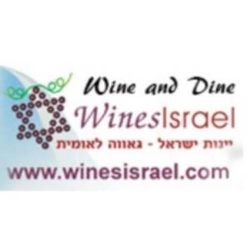 WinesIsrael Logo לוגו