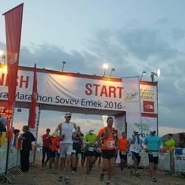 אולטרה מרתון סובב עמק – Ultra Marathon Sovev Emek