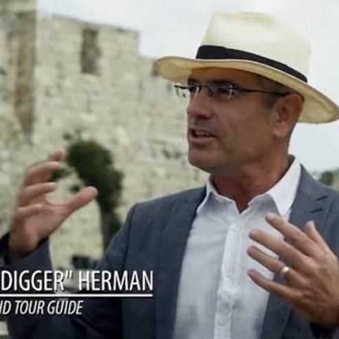 Jerusalem introductory tour - סיור בירושלים
