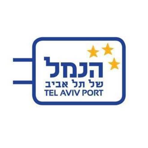לוגו נמל תל אביב - Namal Tel Aviv Logo
