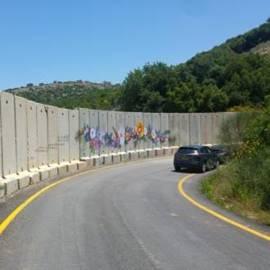 סיור גיאופוליטי בגבול לבנון - Along the Northern border Lebanon