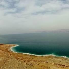 מבט ממצדה- View From Masada