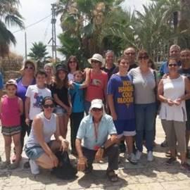 יום סיור ברמלה - A tour in Ramla