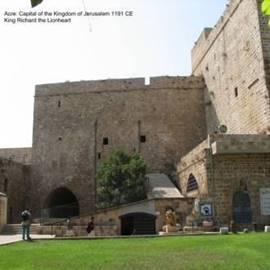 ממלכת ירושלים - Kingdom of Jerusalem