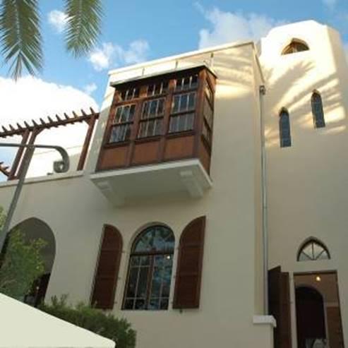 בית ביאליק - Bialik House