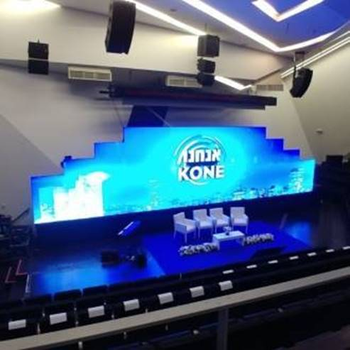 אולם כנסים - Convention Hall