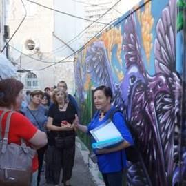 סיפורים בנחלאות – Stories in Nachlaot