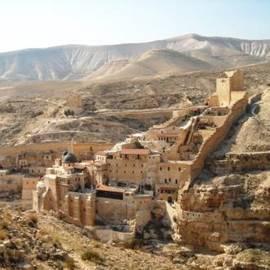 סיור במדבר יהודה - Tour in the Judean Desert