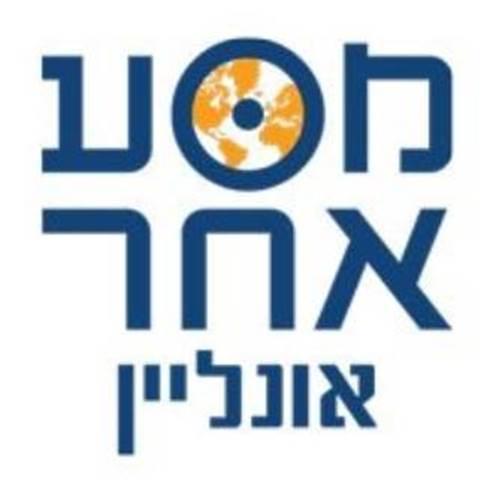 לוגו מסע אחר אונליין -  Masa Acher Online Logo