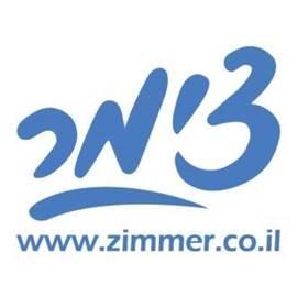 לוגו צימר - Zimmer Logo