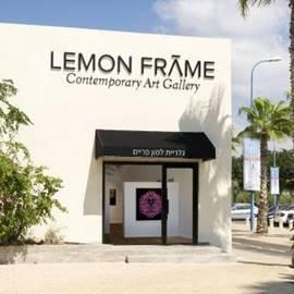 Lemon Frame gallery - גלריית למון פריים