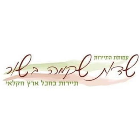 לוגו הבשור – Habsor Logo