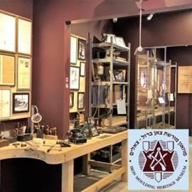 מוזיאון מורשת צאן ברזל – Iron Moulding Heritage Museum
