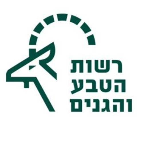 לוגו רשות הטבע והגנים - The Israel Nature and Parks Authority Logo
