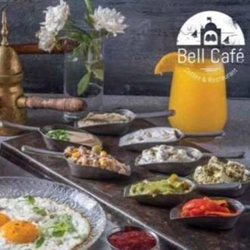 Bell Cafe breakfast- בל קפה ארוחת בוקר