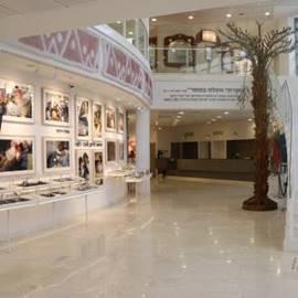 מרכז מורשת יהדות תימן וקהילות ישראל – The Yemenite Heritage Center