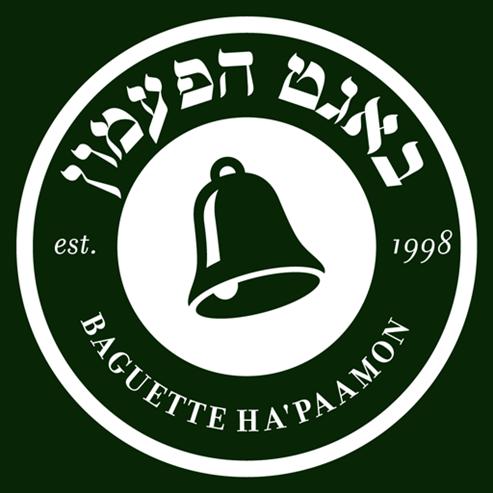 באגט הפעמון - Baguette Ha'paamon logo