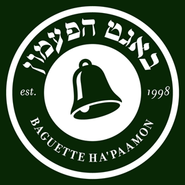 Baguette Ha'paamon Logo  - לוגו באגט הפעמון