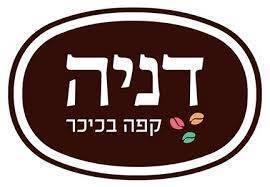 Denya Square Cafe logo - דניה קפה בכיכר לוגו
