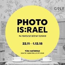 פסטיבל הצילום הבינלאומי תל אביב - International Photography Festival Tel Aviv