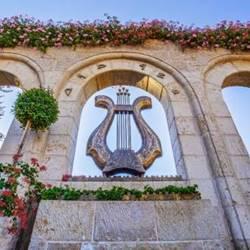 entrance gate David city - שער כניסה עיר דוד