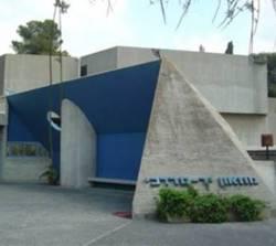 מוזיאון יד מרדכי מבחוץ - Yah Mordechai Museum outside view