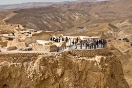Masada 2 Air View