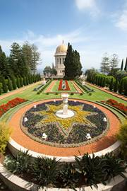 The Bahai Gardens and Temple 2